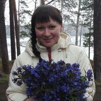 Ирина Георгиевна