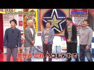 Gaki No Tsukai #1334 (2016.12.11) - I Think This Item Will Suit You 2
