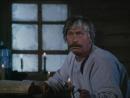 Дым отечества (1980)