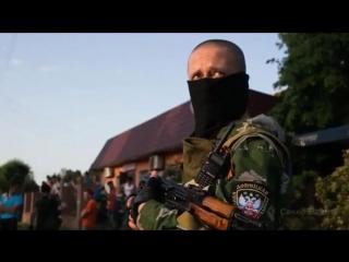 'Черный ворон'. Посвящается защитникам Новороссии - героям нашего времени.