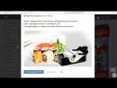 Итоги от 18.09.2016. Конкурс на 48 часов. Машинка для приготовления суши и роллов.