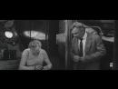 Дом и хозяин (1967)