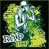 Музыка Rap, Hip-Hop