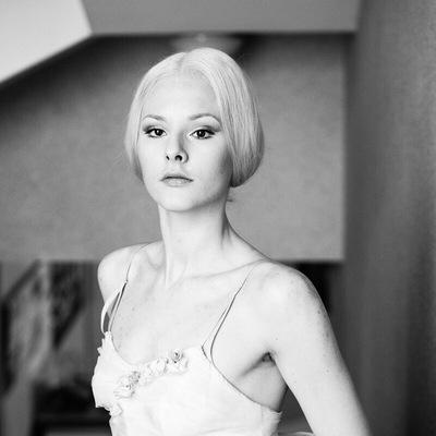 Екатерина Редькина