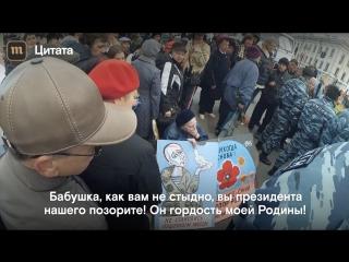 Елена Осипова и петербуржцы