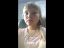 Arina Titova — Live