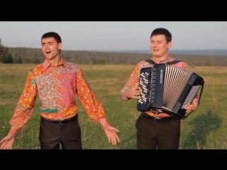 ансамбль Веселуха - Травы ( 2013 )