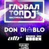 GLOBAL TOP DJs | 2018