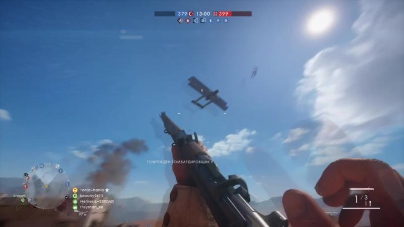 Fucking plane