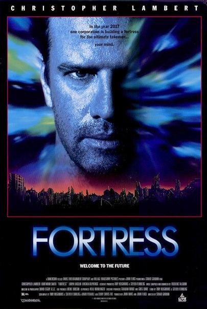 Крепость / Fortress (1992)
