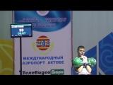 Петрушин Александр Чемпионат Мира - 2016 (1) (1)