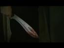 Закрытая вечеринка (2009) - трейлер