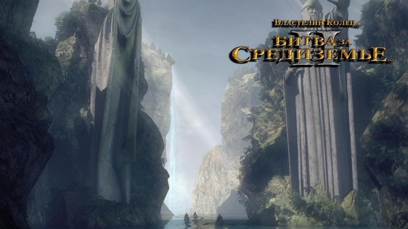 Lord of the Rings. Battle for Middle-earth 2 / Келоунд ч3