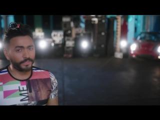 Tamer Hosny - Ya Mali Aaeny Video كليب يا مالي عيني - تامر حسني