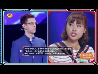[高清]《汉语桥》20161009期:胡彦斌带领全场唱响梦想之声 尤勇领衔大型舞台剧惊艳众人