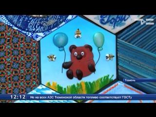 Россия из полимерной глины: одеяло от 150 мастериц
