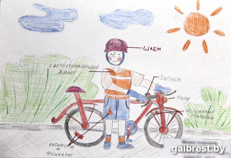 ГАИ подвела итоги конкурса детских рисунков «Безопасный велосипедист»