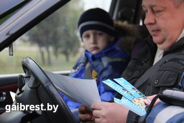 Госавтоинспекция проверила, как перевозят детей в автомобиле
