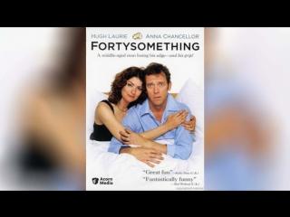Немного за сорок (2003) | Fortysomething