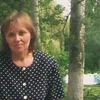 Natalia Marynyak