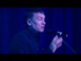 Евгений Росс (Чужой) - Ностальгия