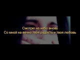 Не уходи Мама - Альбика Катаева (Lyric, Текст Песни)