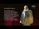 Афган. Фильм Андрея Кондрашова 2014