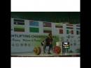 попытка @ aukhadov на победу Чемпионат мира по тяжёлой атлетике среди юниоров 2011 Малайзия ТОЛЧОК 1 🇮🇷Киануш Рустами И