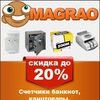 MAGRAO