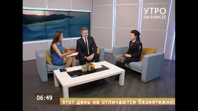 Людмила Гринёва, единственная представительница прекрасного пола в красноярском Интерполе