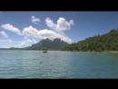 Bora Bora Fidji Tahiti îles paradisiaques de la Polynésie française