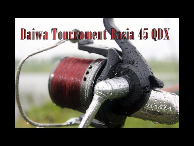 Анонс катушки Daiwa Tournament Basia 45 QDX