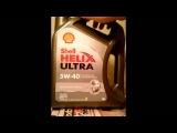 Shell Helix Ultra 5w-40 подделка (oilchoice.ru)