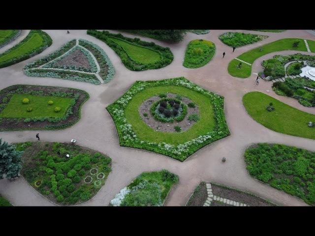 Воронцовский Парк. DJI. Flying over the Park Crimea. Ботанический сад.Симферополь. 4 K