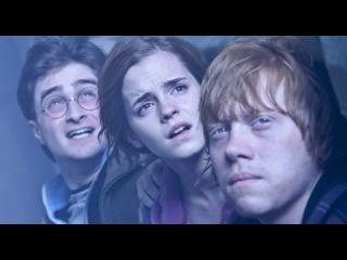 «Гарри Поттер и Дары Смерти: Часть II» (2011). Трейлер.