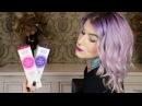 Purple Lilac Ombre Hair, Revlon Nutri Color ReviewTutorial