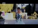 «Осторожно, злая невеста» - Период подготовки