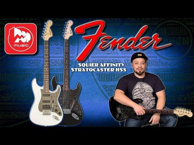 FENDER SQUIER AFFINITY HSS STRATOCASTER (FAT STRAT)