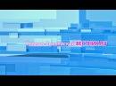 Прямая трансляция пользователя МБУ СЕМИС
