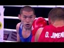 AIBA Hamburg 2017 Тамир Галанов (52кг) 1/8 final