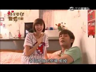 [Eng Sub] 炎亞綸 Aaron Yan - Just You ep.21 BTS (Bed scene cut)