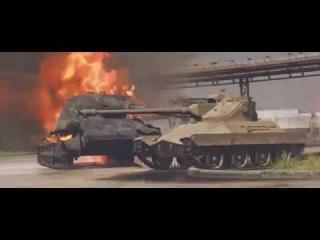 Бешеный табурет Т71 музыкальный клип от Студия ГРЕК и Wartactic Games World of Tanks