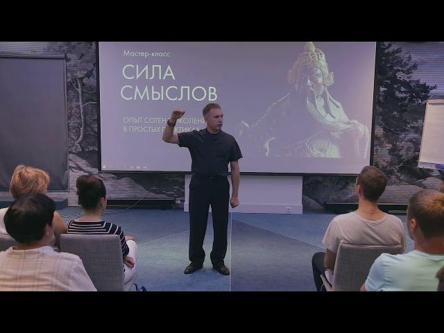 СИЛА СМЫСЛОВ Анатолий Михайлович Ковган