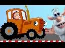 Мультик. Синий трактор едет на гонки. Буба. Желейный медведь Валера. Маша и Медве