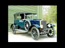 Gwynne Albert G2 119HP 1921