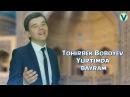 Tohirbek Boboyev Yurtimda bayram Тохирбек Бобоев Юртимда байрам