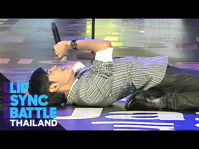 สิงโต ปราชญา - NOBODY'S PERFECT   Lip Sync Battle Thailand