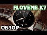 Умные часы FLOVEME K7. Полный обзор Smart Watch FLOVEME K7. Review.