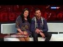 Лолита в программе Прямой эфир, Исповедь без комплексов 16.02.2017