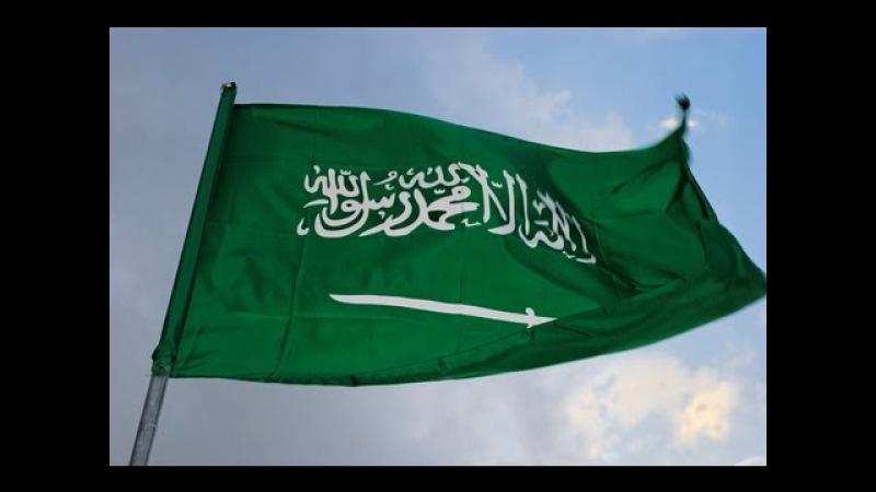Enttarnt! Undercover im Terror-Staat Saudi-Arabien